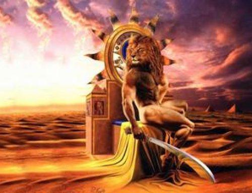Leo Myth